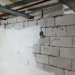 Gazbeton Ara Duvar Sıvanması